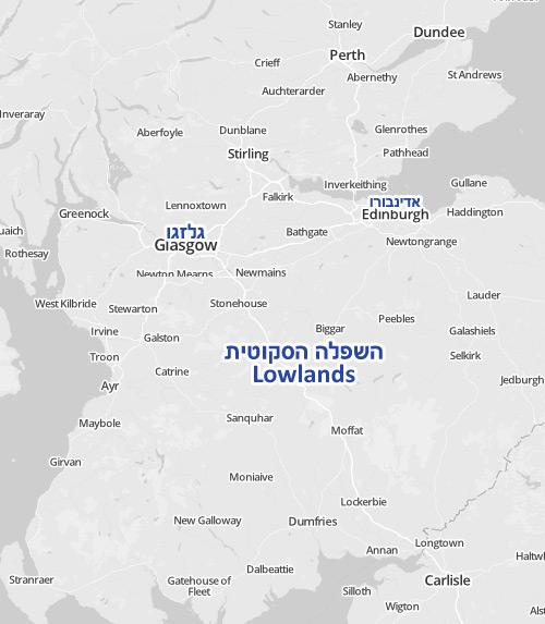 מפה 4 - השפלה הסקוטית
