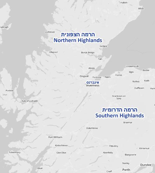 מפה 5 - הרמה הסקוטית