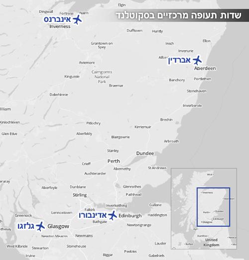 מפה 7 - שדות התעופה בסקוטלנד